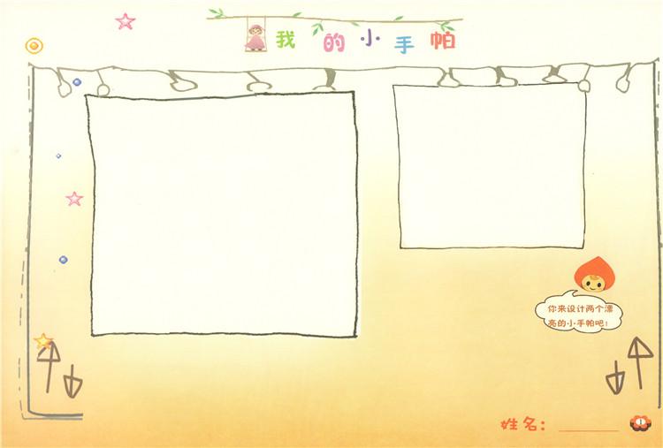 绘画小天才2 试一试 点面线 培育儿童的造型能力色彩感知能力创造想象