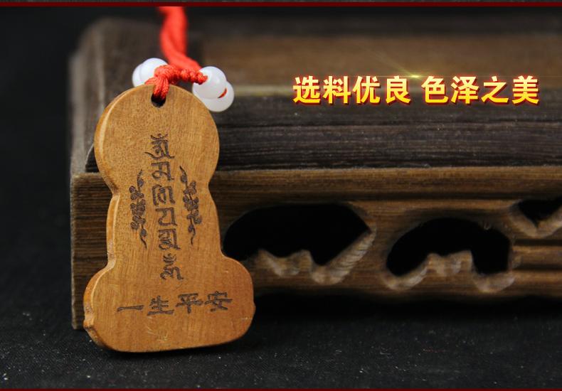 兴润阁桃木雕刻观音吊坠 观音菩萨项链父亲节礼品男款 观音款
