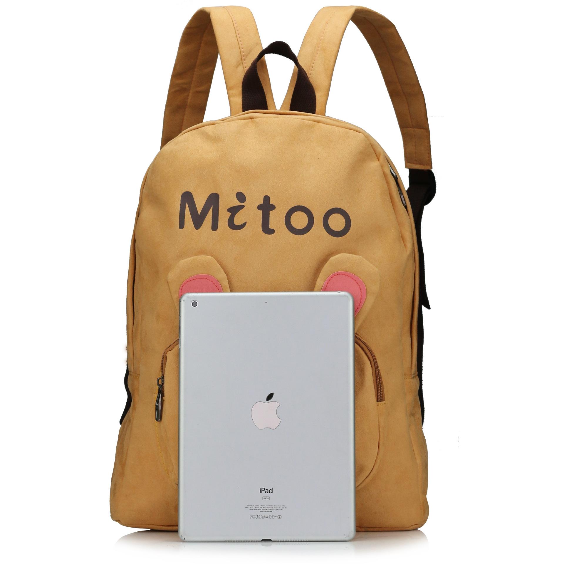 双肩包帆布包时尚卡通兔子背包学生书包 卡其色图片