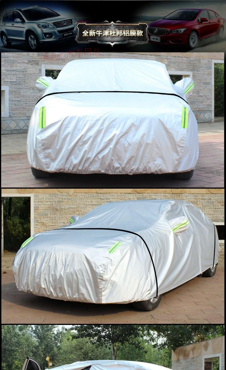 点缤东风雪铁龙经典世嘉车衣车罩防晒防雨隔热三厢车套老款二两厢