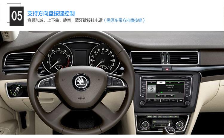 大众专用车载dvd导航仪一体机 ds-811/大众通用8英寸屏带按钮 桑塔纳
