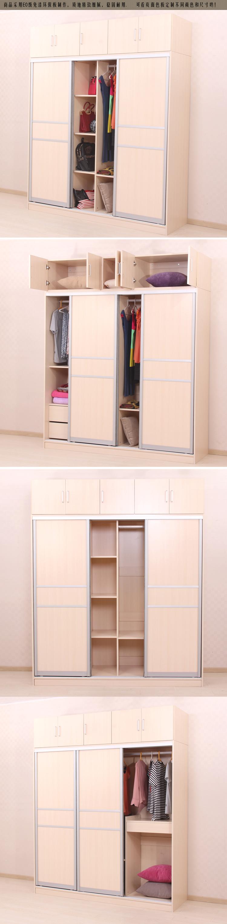 汉傲家具 现代简约推拉门衣柜 板式衣柜储物柜 带顶柜