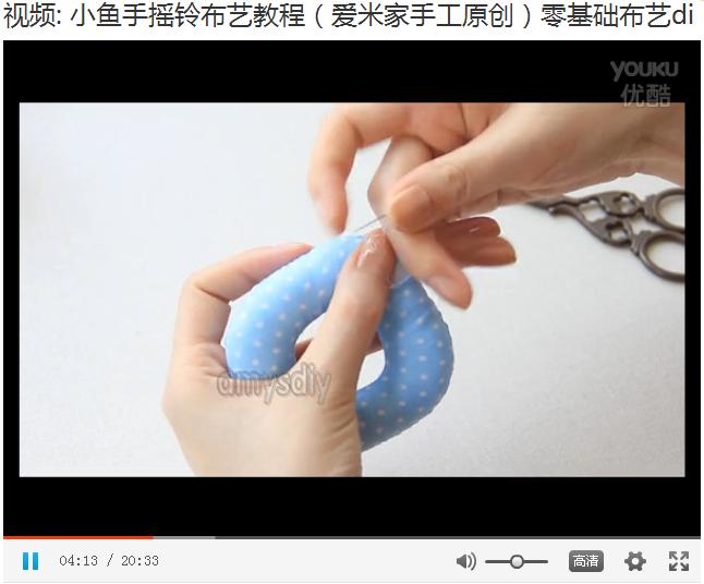 布艺视频:中国结