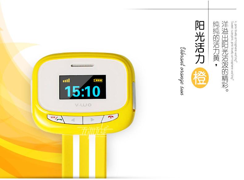 儿童手表手机gprs定位手环插卡腕表低辐射360度监护