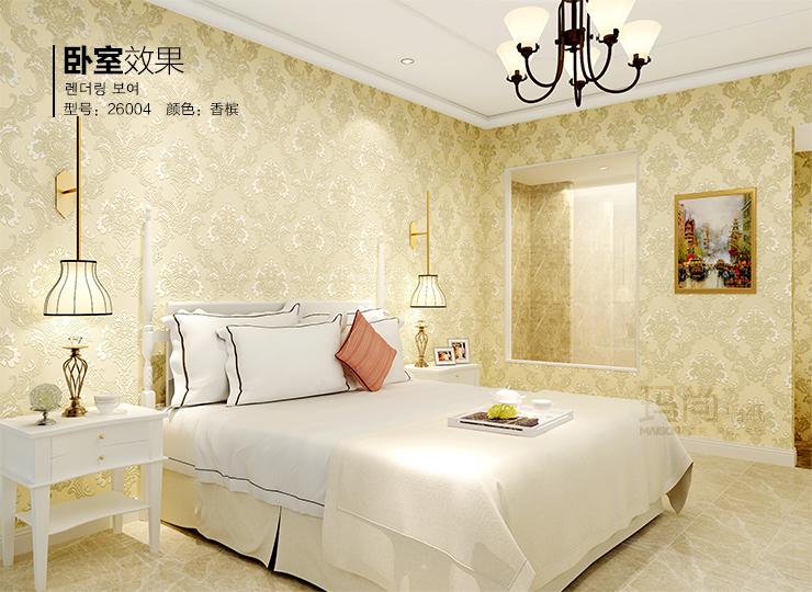 玛尚墙纸 简约欧式无纺布客厅电视背景墙壁纸 3d立体浮雕卧室1436 浅图片