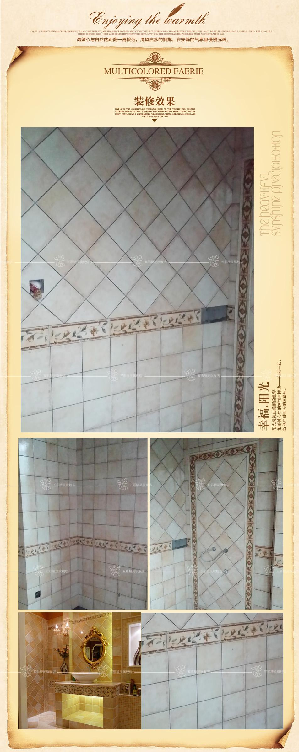 五彩精灵仿古砖 全瓷瓷砖 美式乡村 厨房墙砖卫生间阳台 亮面地砖图片