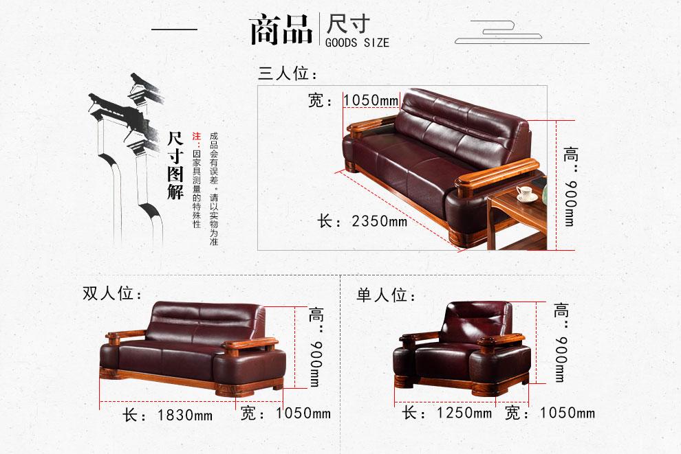 爱尚妮私实木沙发组合新中式虎斑木实木家具现代中式真皮沙发套装