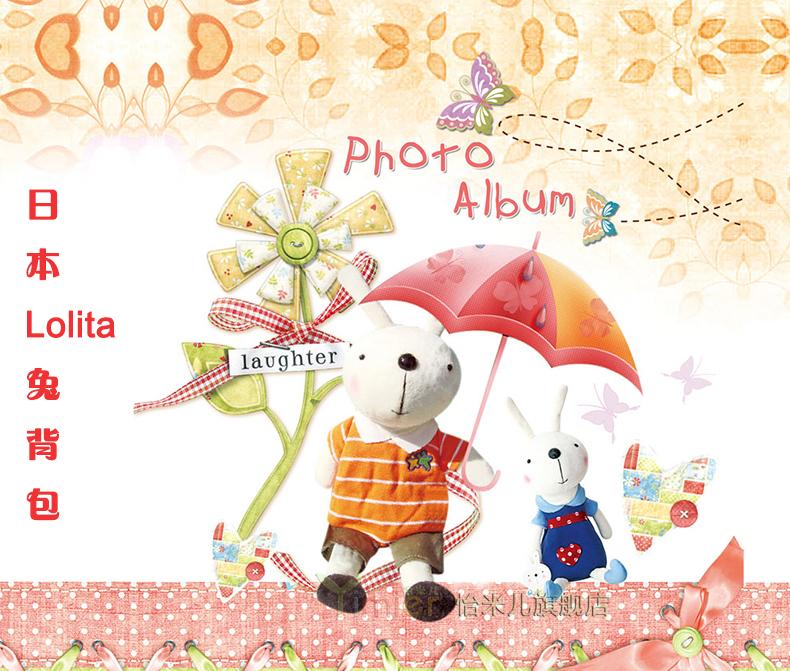 杜杜 怡米儿可爱卡通双肩小背包 毛绒玩具垂耳兔兔子玩偶布娃娃女士