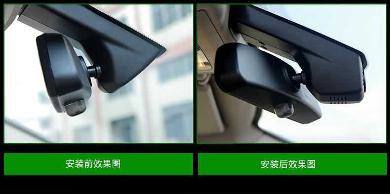 iro羿龙宝马bmw专车专用隐藏式行车记录仪wifi操控 1080p真高清 防图片