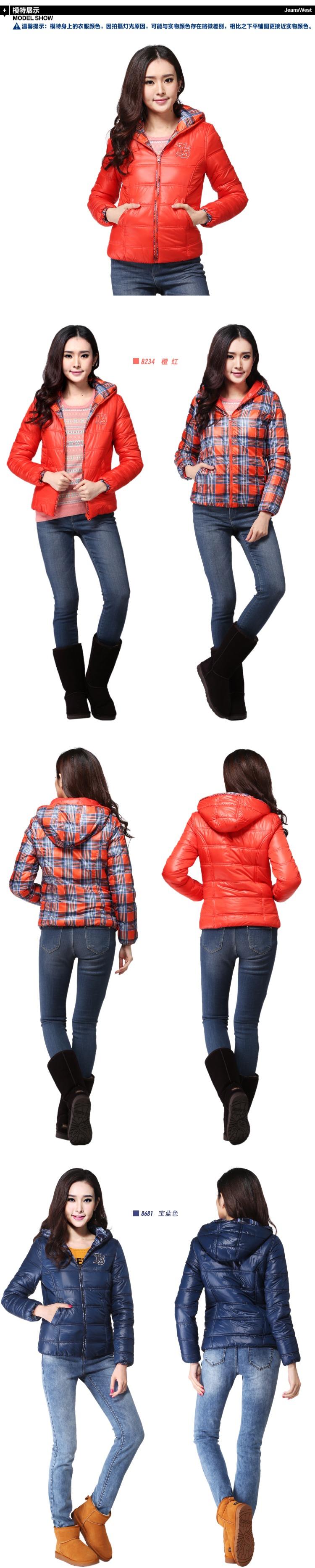真维斯女装 2015春装新款 时尚净色与格子双面穿棉衣外套jw-46-222513图片
