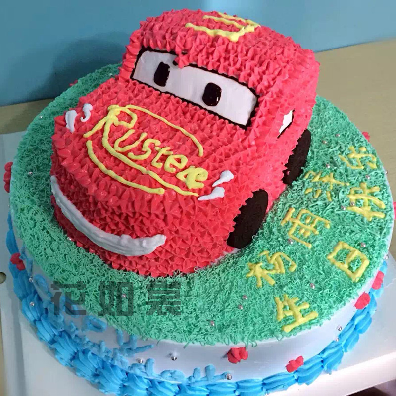 儿童卡通汽车飞机火车水果生日蛋糕个性创意订制同城图片