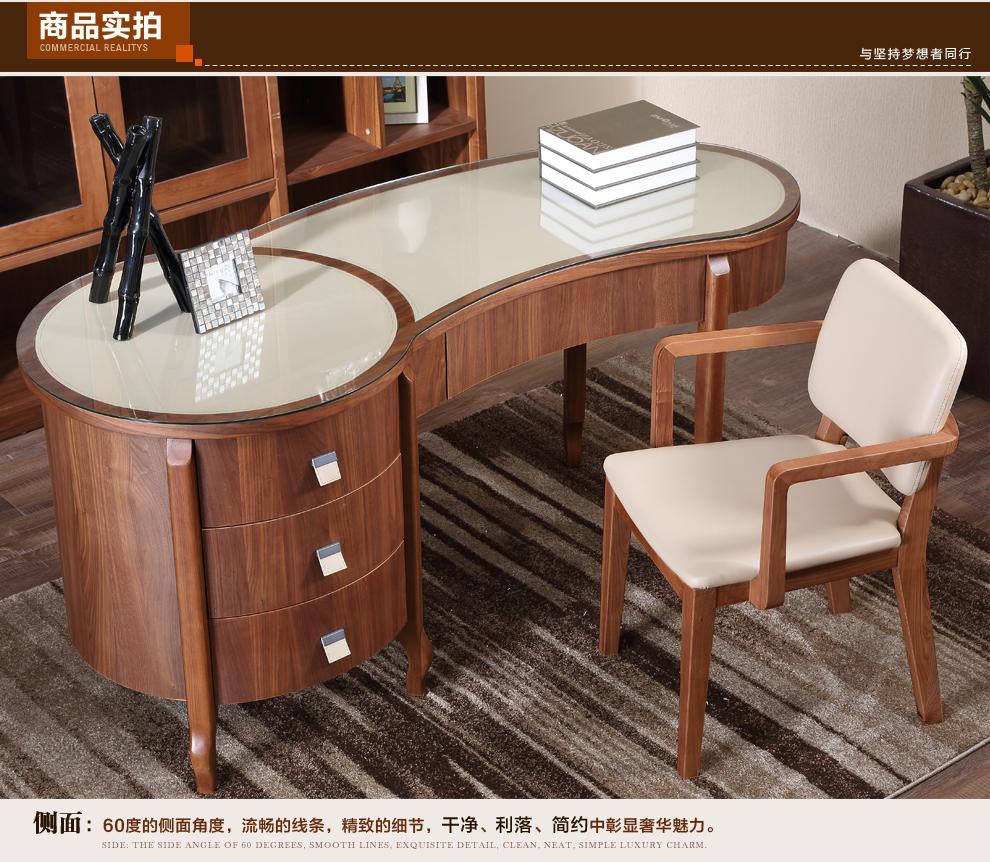 缇欧家具 现代中式实木书桌写字椅 简约书房成套家具电脑桌书椅组合