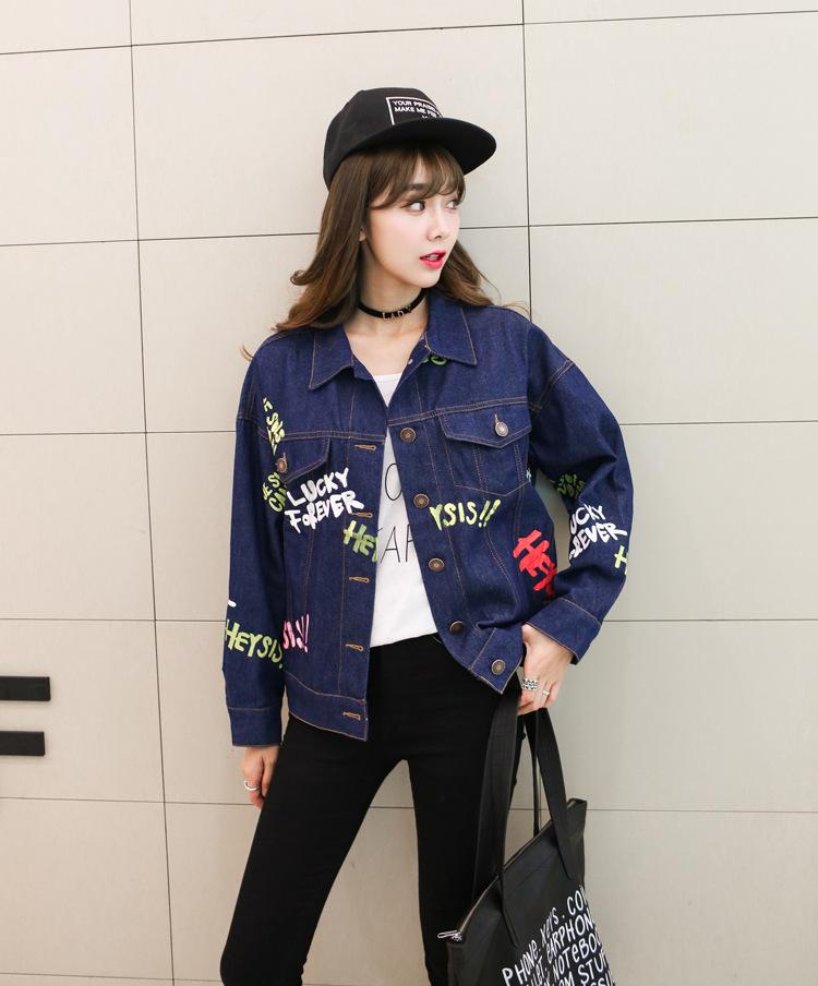 秋装新款女装韩版手绘涂鸦字母宽松牛仔外套女长袖