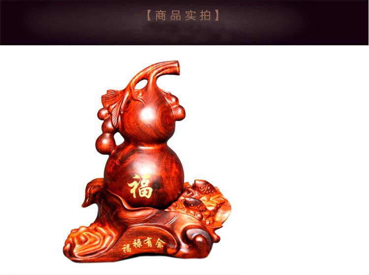 琼玛莎 花梨木雕葫芦摆件 送朋友开业商务礼品 吉祥如意福葫芦 雕琢