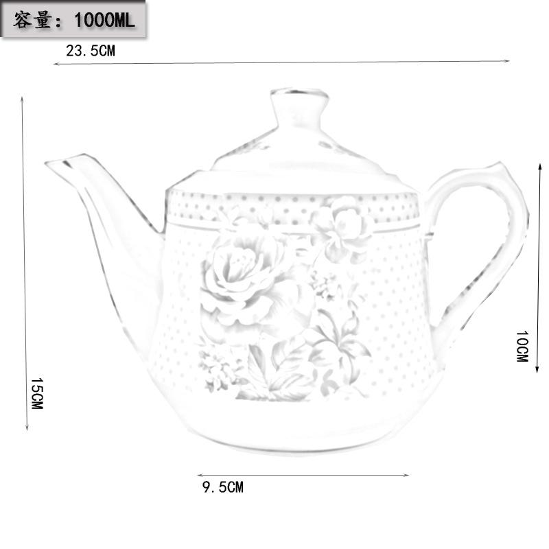茶具手绘图线稿
