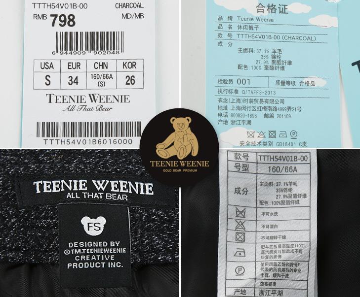 teenie weenie小熊2015专柜新品冬季女装纯色裙裤ttth54v01b 炭黑色 1