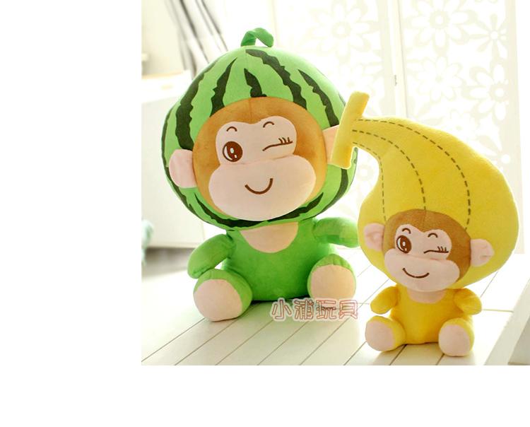 小清新水果猴子公仔 小猴毛绒玩具玩偶娃娃 猴新年会活动礼品 草莓 50