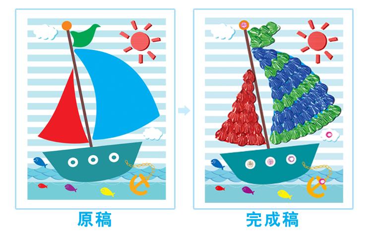 儿童diy贝壳画手工制作材料包立体粘贴画创幼儿园子活动 a套装(亮片图片
