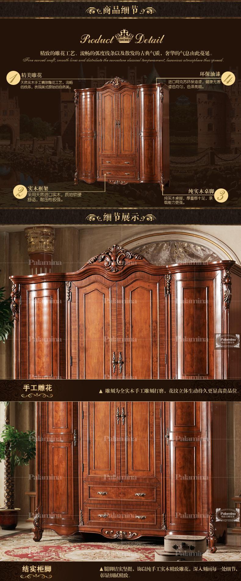 卧室移门衣柜 美式欧式家具 雕花实木质整体四门衣橱