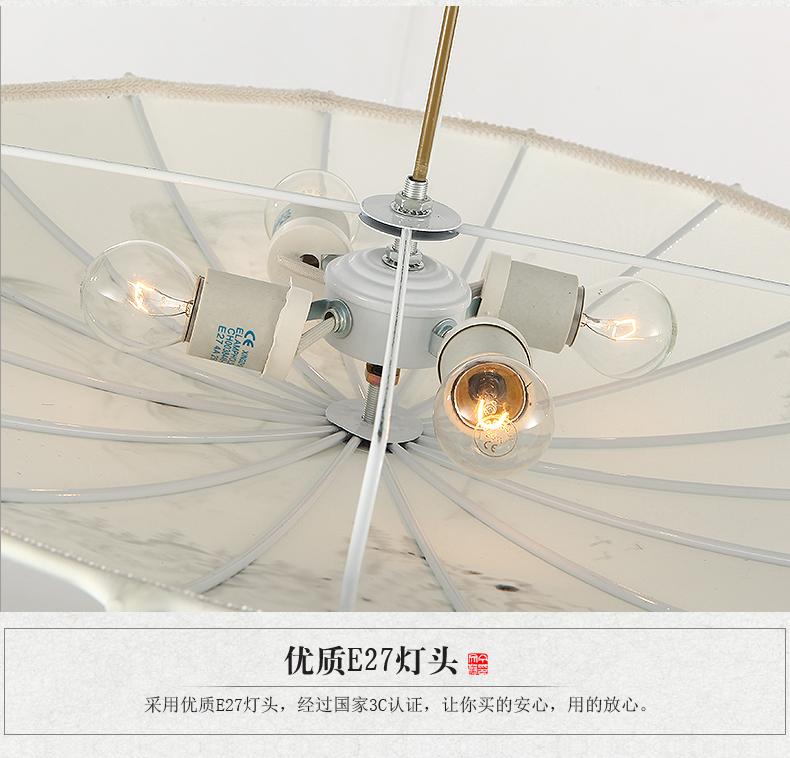 玛丽仕现代新中式吊灯手绘布艺餐厅客厅灯具仿古灯笼会所山水画吊灯