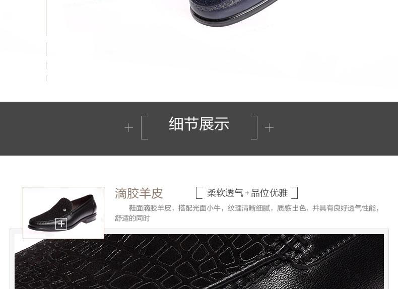 Giày nam trang trọng đi làm Pierre Cardin 2016 41 P4AYF0812 - ảnh 13
