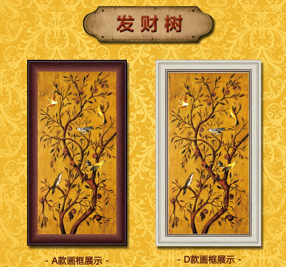 香汇油画 发财树油画客厅装饰画现代简约壁画欧式风景