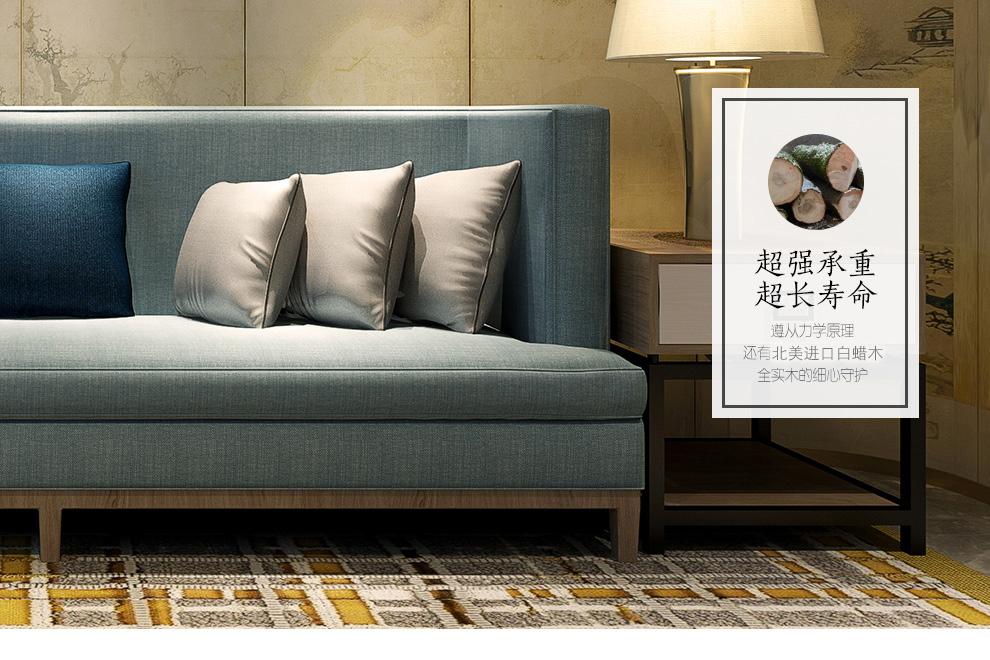 古来家具 轻奢新中式沙发 现代中式 布艺沙发组合 全实木 三人位沙发图片
