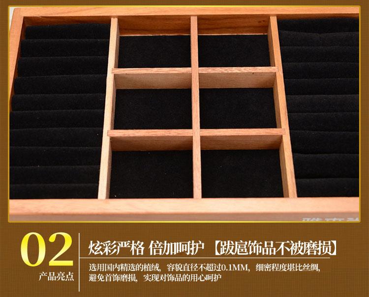 眉姿(meizi)欧式实木质首饰盒化妆盒首饰收纳盒饰品盒图片