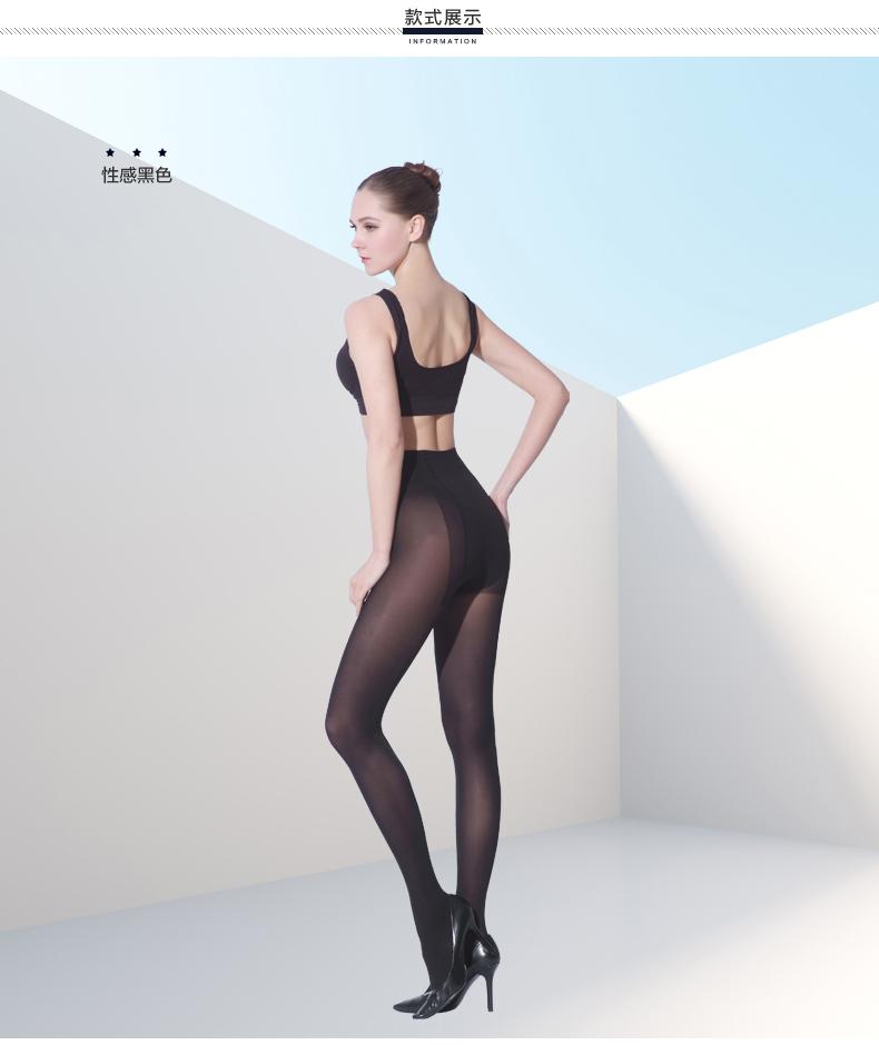 恒源祥光腿打底裤袜1条装女薄款外穿防勾丝性感丝袜