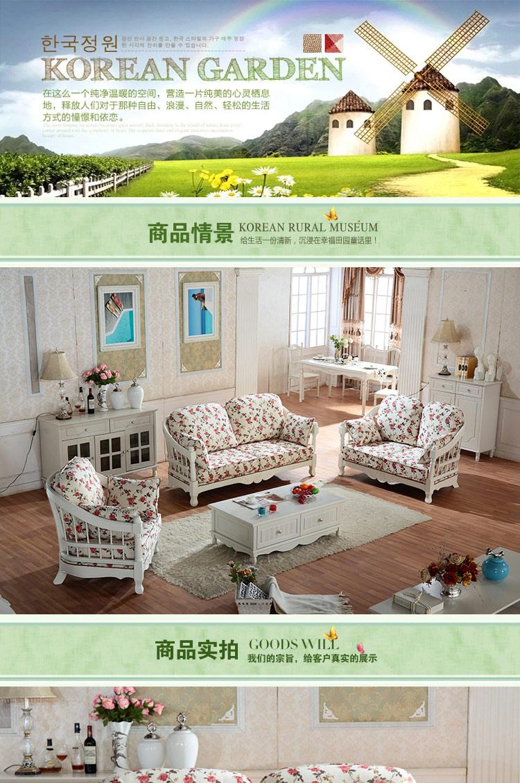 主体 品牌 艾仕尼尔 长度 850mm 座深 50mm 座高 880mm 分类 布艺沙发图片