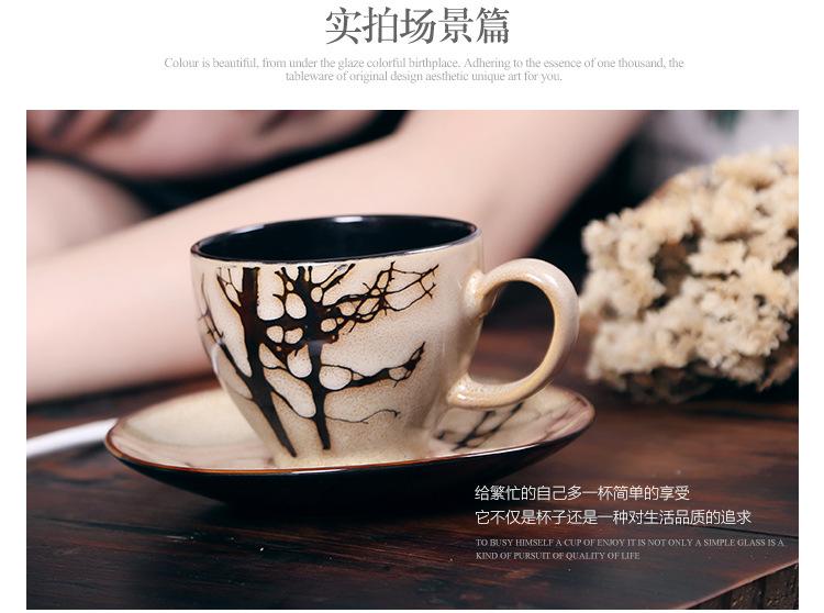 瓷彩美 情侣 特色陶瓷手绘咖啡杯碟套装欧式个性创意复古 五叶花