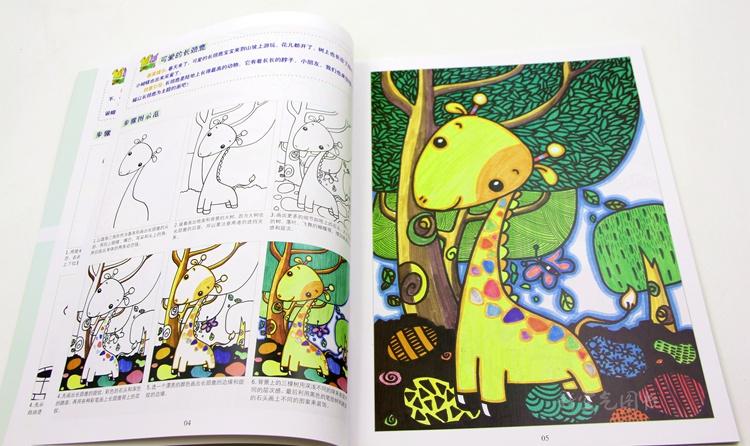 童创意绘画套装小学生水彩笔