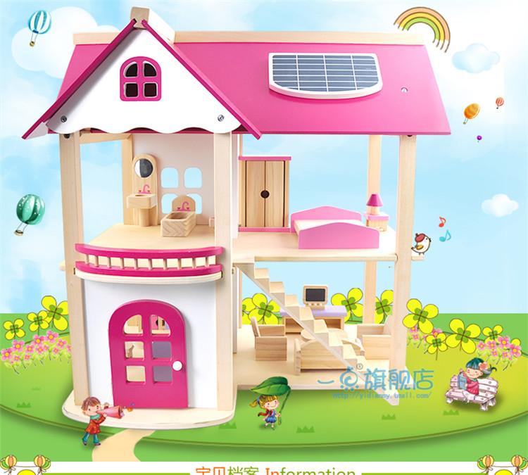 木制宝宝diy小屋儿童过家家玩具粉色别墅木质仿真娃娃