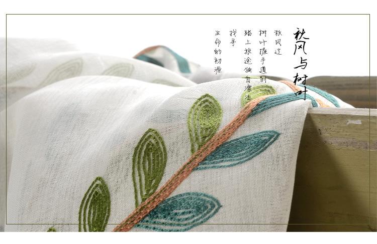 锦绣良缘 美式乡村橄榄枝绣花窗纱窗帘阳台卧室飘窗田园棉麻 橄榄枝