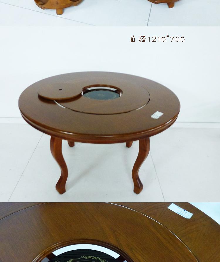 中式现代实木圆餐桌 进口橡胶木
