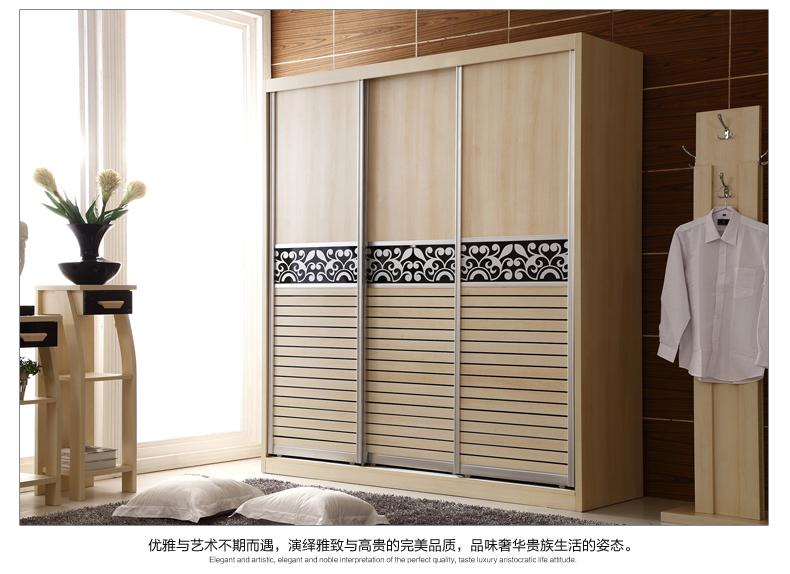 趟门衣柜 移门衣柜 推拉门衣橱 大衣柜 立柜 组合衣柜 二门三门衣柜