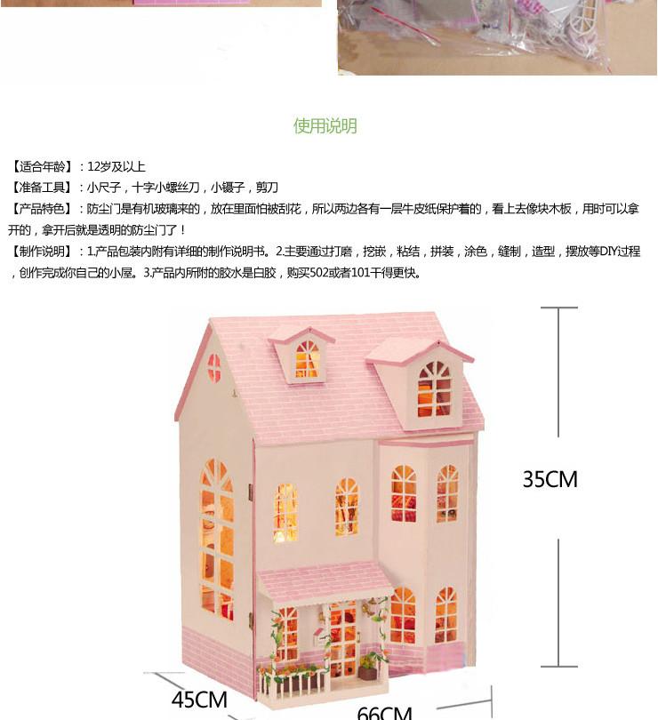 七夕手工制作房子
