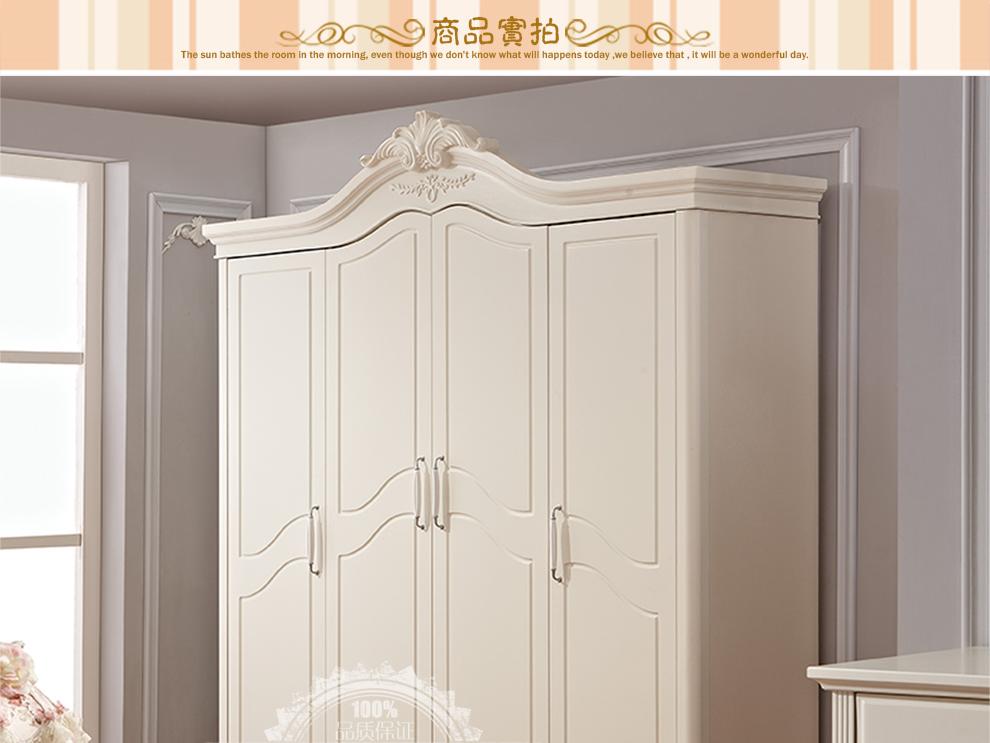 皇家公馆田园家具 实木衣柜 白色 欧式衣柜 韩式 四门