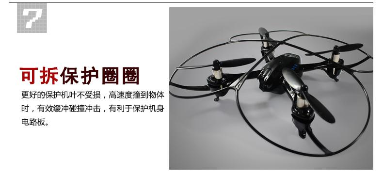 4g超耐摔遥控飞机迷你四旋翼四轴飞行器