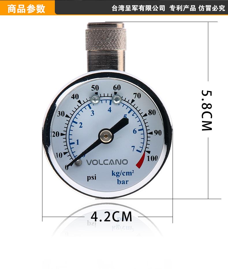 高精度检测胎压计图片