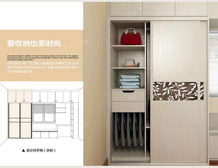 索菲亚 现代简约卧室系列家具床床头柜衣柜飘窗榻榻米