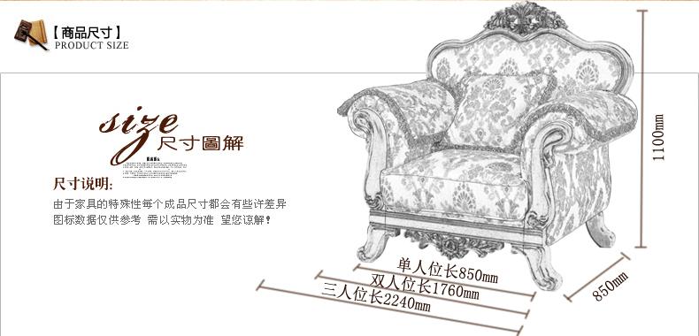 欧式古典家具 美式布艺沙发