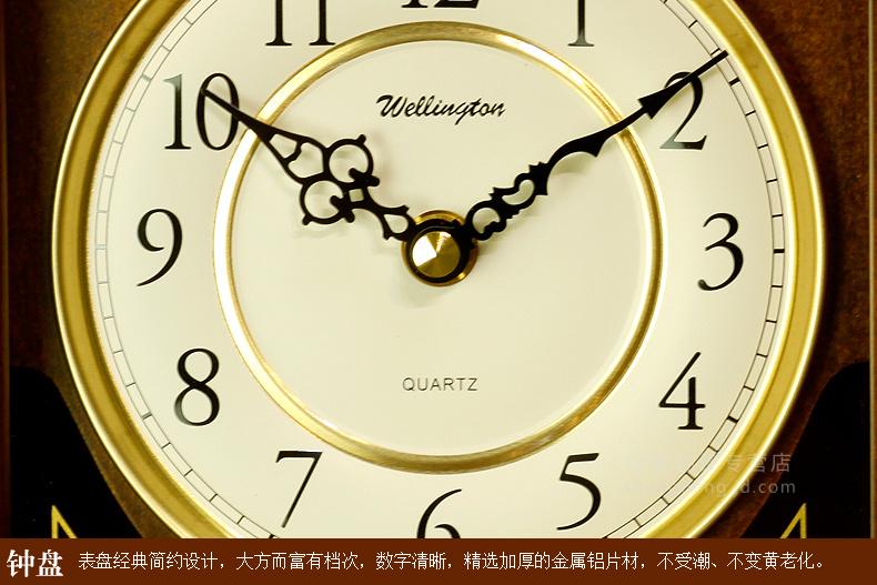 威灵顿时钟高档奢华木质雕花欧式台钟音乐整点报时静音石英钟表座钟