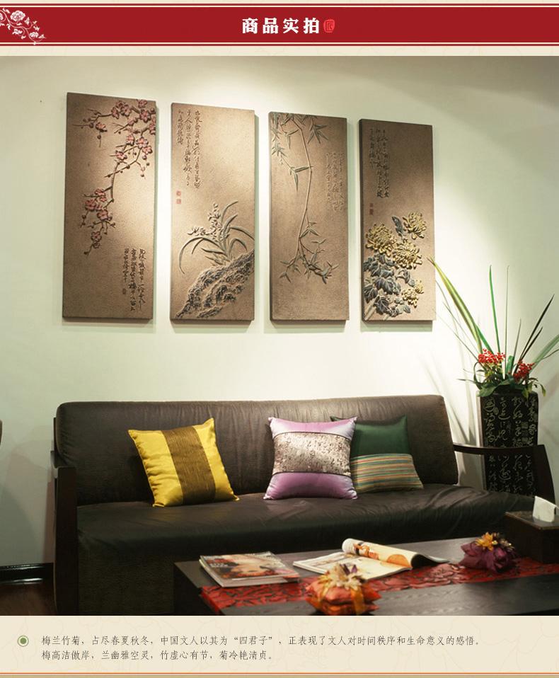 匠心坊新中式古典创意家居装饰画沙发背景墙壁画挂饰梅兰竹菊 整套