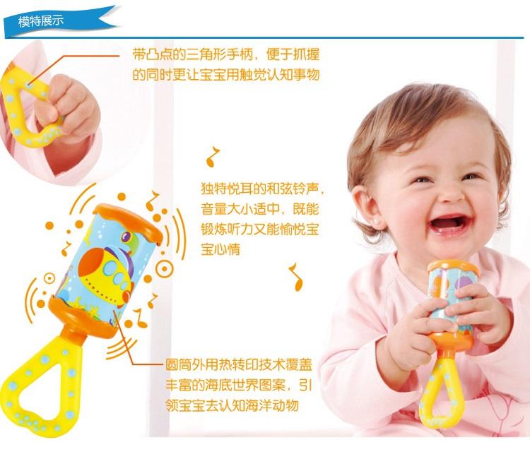 亲亲我 婴儿手摇铃玩具 新生儿玩具 宝宝益智可爱悦耳