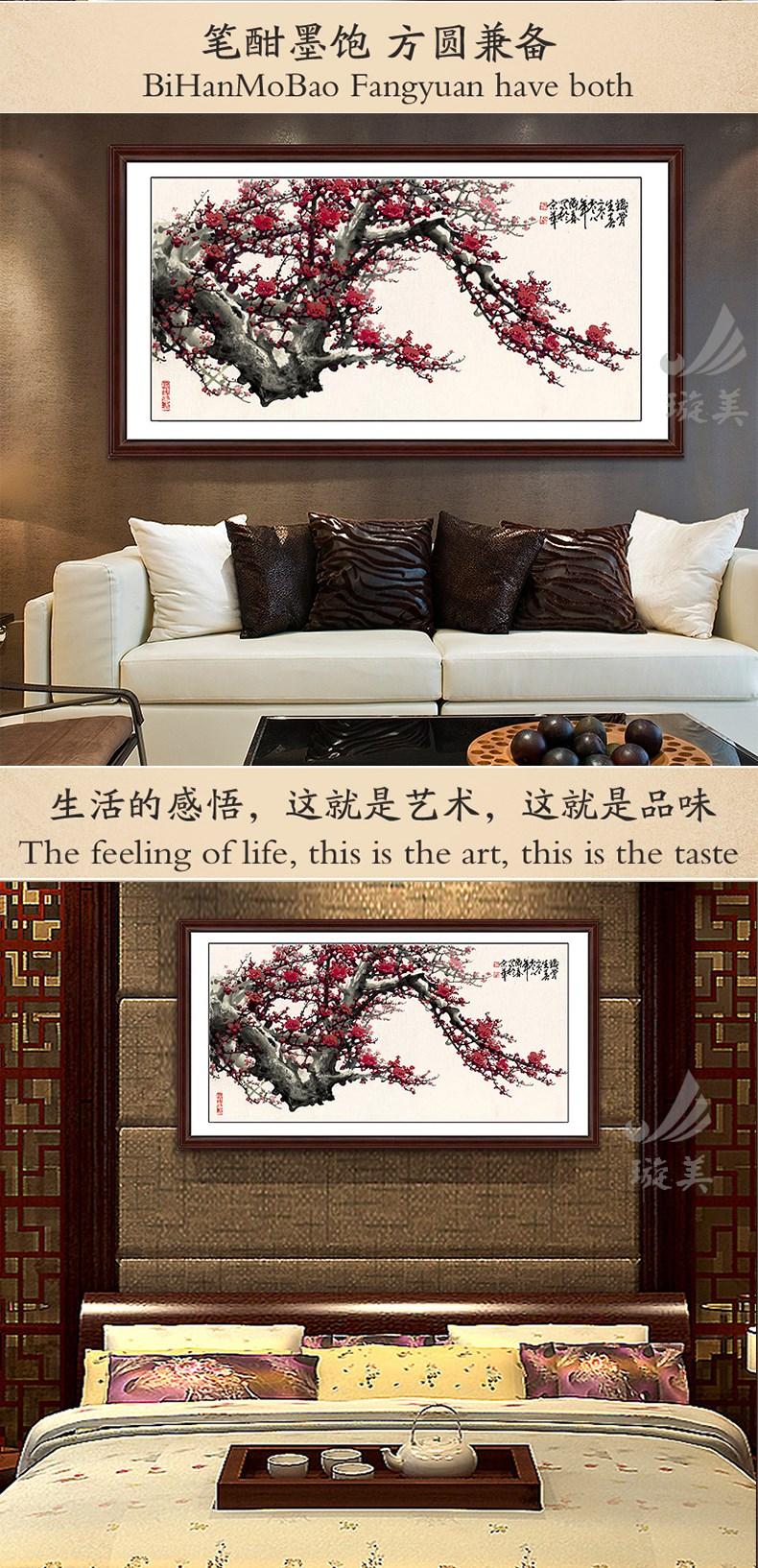 璇美现代中式手绘国画餐厅客厅卧室书房老总办公室
