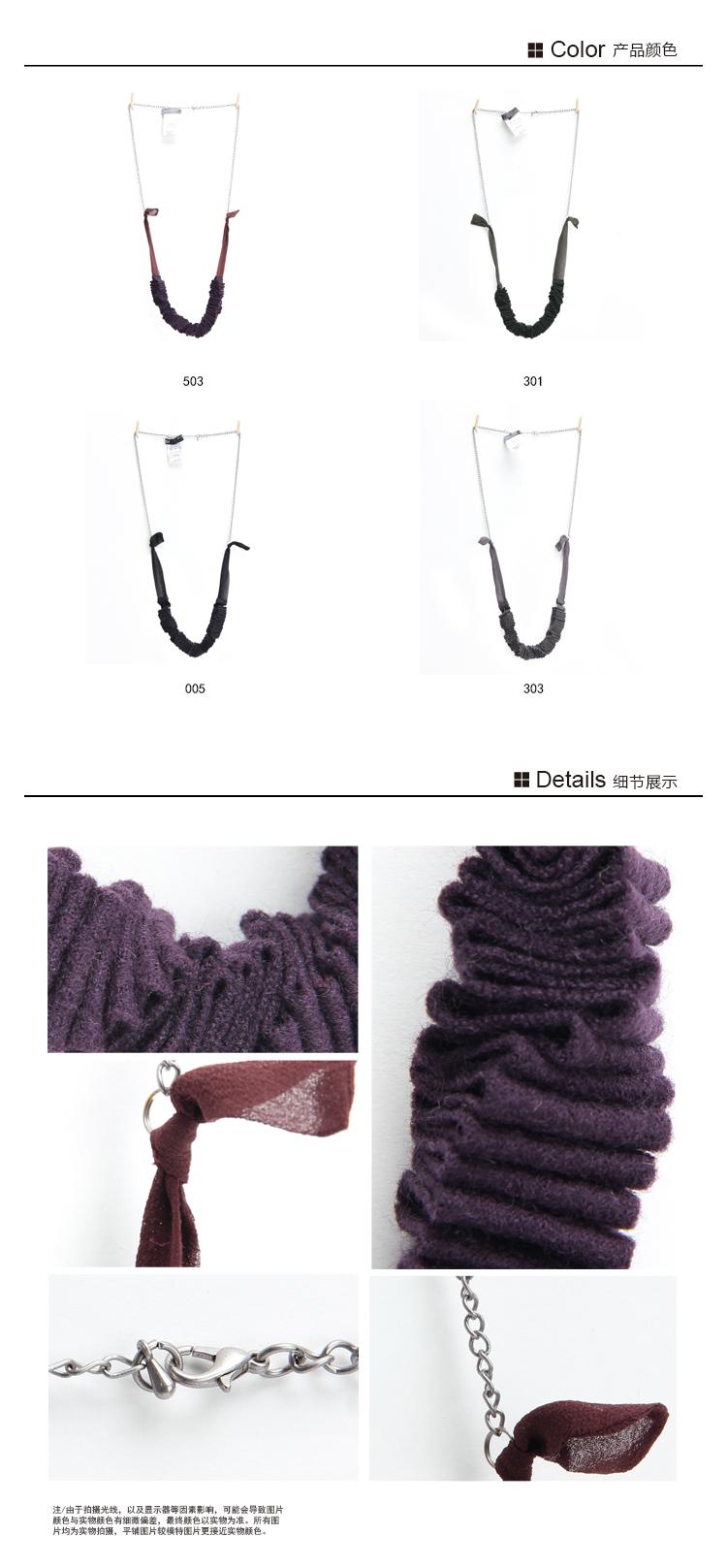 jnby/江南布衣原创设计时尚百搭配饰针织项链7e66199