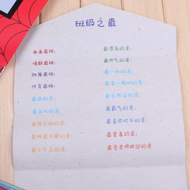 刻沫 韩版星星同学录 活页创意唯美星空毕业纪念册中小学生留言册图片