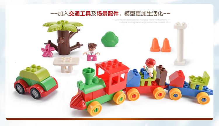 惠美儿童塑料拼插积木拼装玩具男孩子女孩大颗粒益智大块兼容乐高3-6