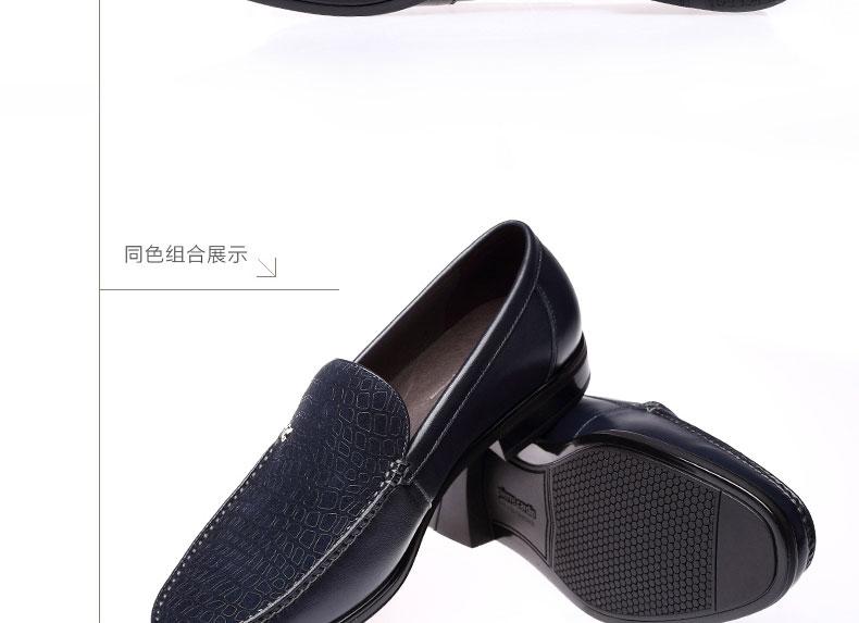 Giày nam trang trọng đi làm Pierre Cardin 2016 41 P4AYF0812 - ảnh 11
